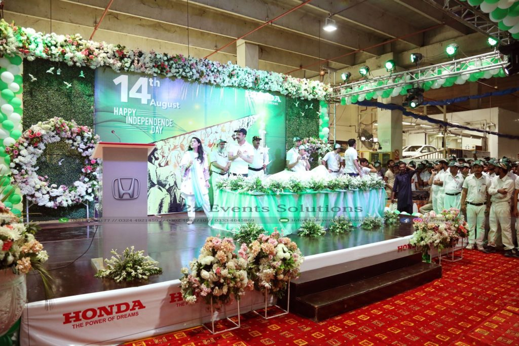 vip stage, corporate event