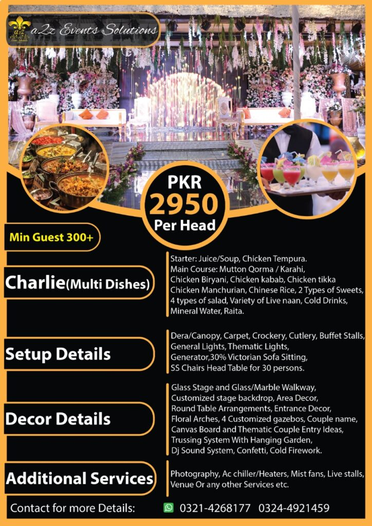 wedding packages, wedding packages with multi dishes , wedding packages with food, wedding packages in pakistan
